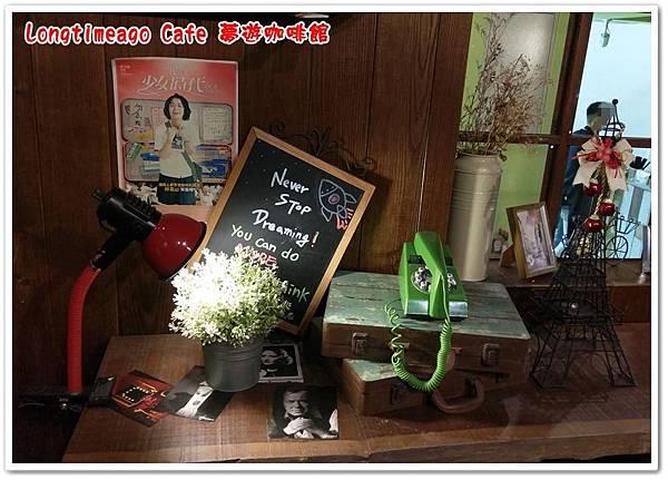 longtimeago Cafe 17