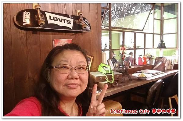 longtimeago Cafe 19