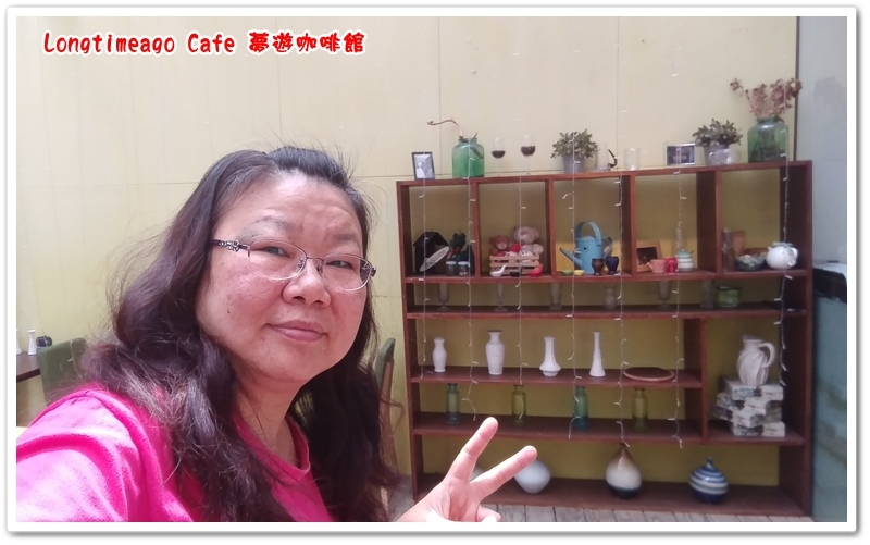 longtimeago Cafe 22