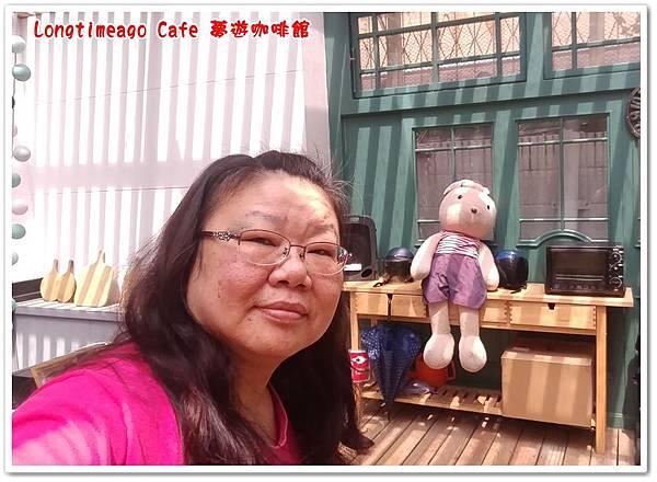 longtimeago Cafe 23