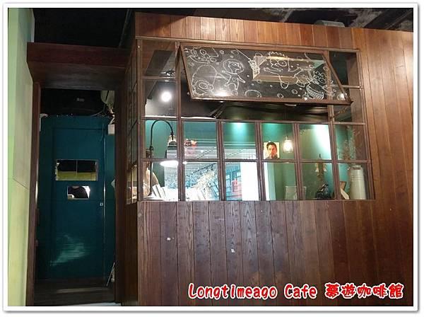 longtimeago Cafe 24