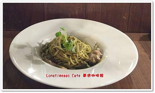 longtimeago Cafe 25