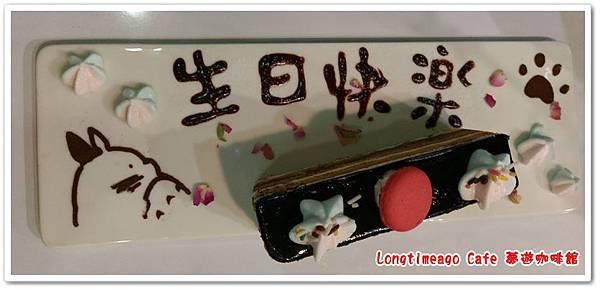 longtimeago Cafe 30