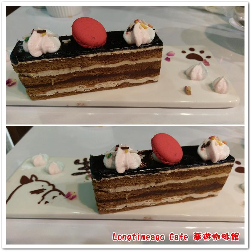 longtimeago Cafe 31
