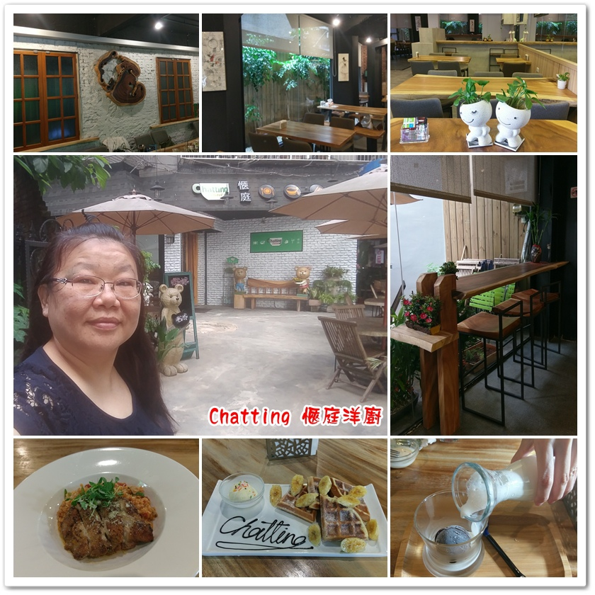 chatting愜庭洋廚 35