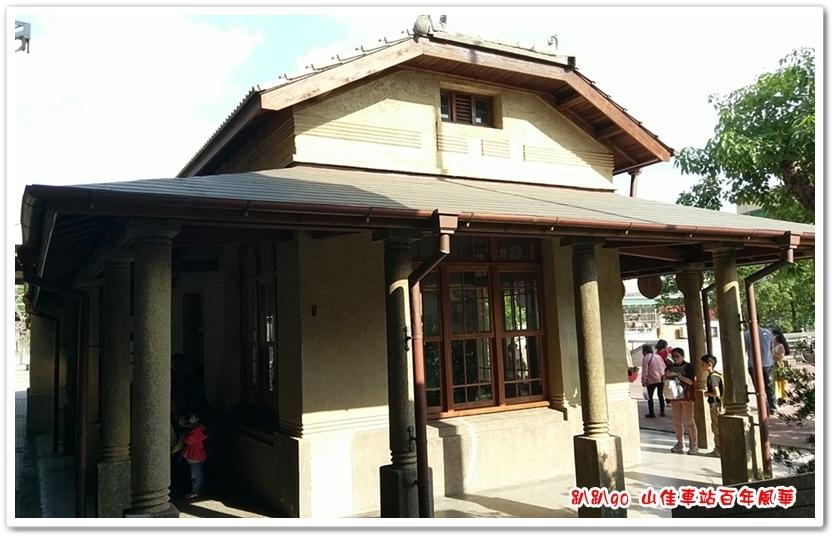 山佳車站百年風華 01