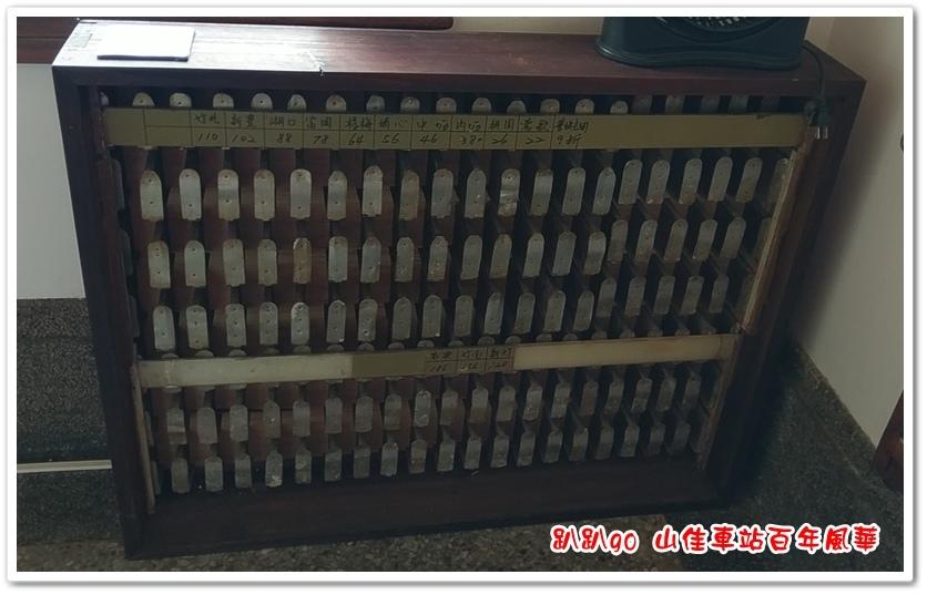 山佳車站百年風華 14