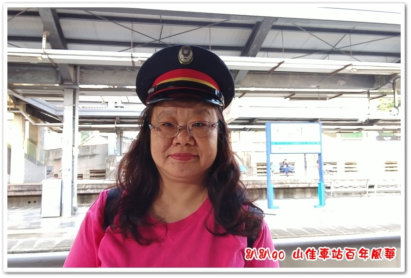 山佳車站百年風華 28