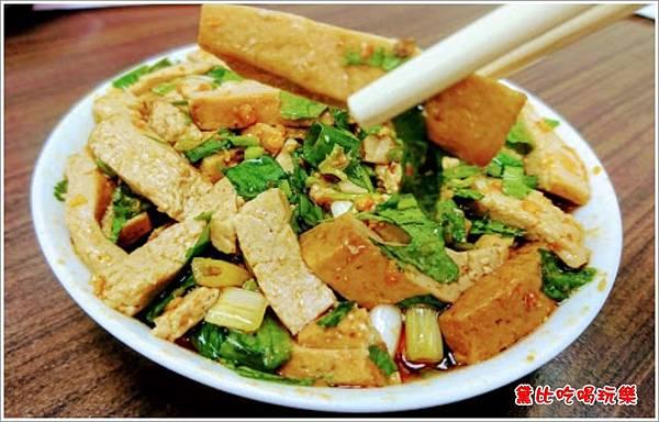 台北吳興街穆記牛肉麵 12.jpg