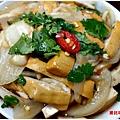 台北吳興街穆記牛肉麵 20.jpg