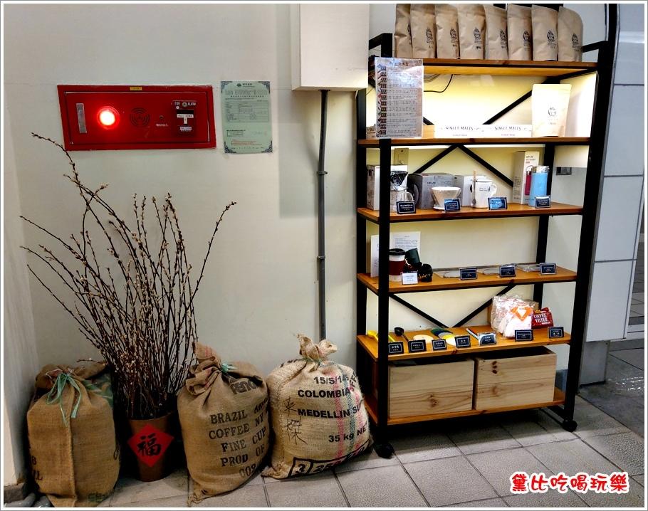享樂咖啡 04.jpg