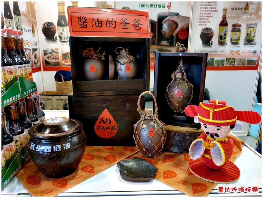 民生醬油 01.jpg