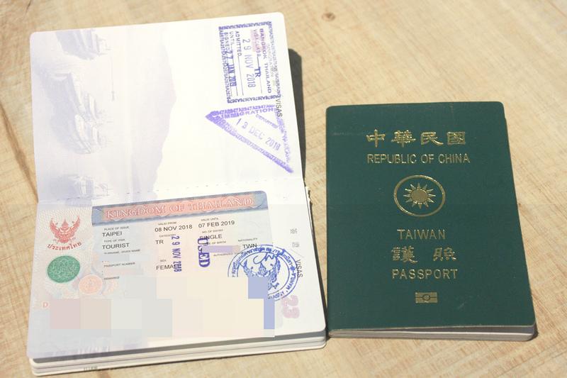 泰國簽證大圖.jpg