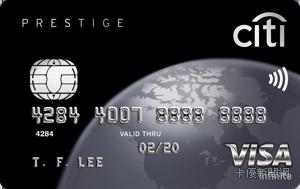 花旗銀行CiTi Prestige_VISA_無限卡