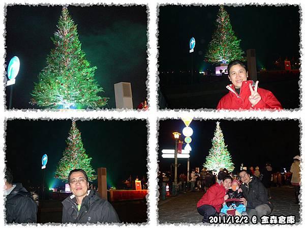 20111202_14.jpg
