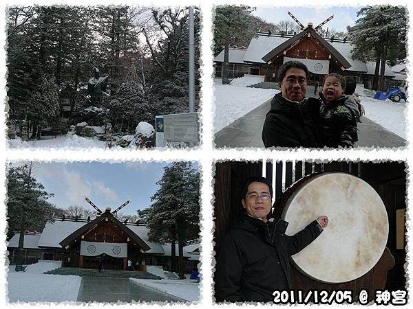 20111205_07.jpg