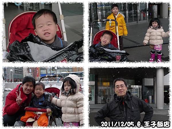 2011員工旅遊