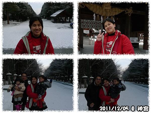 20111205_10.jpg