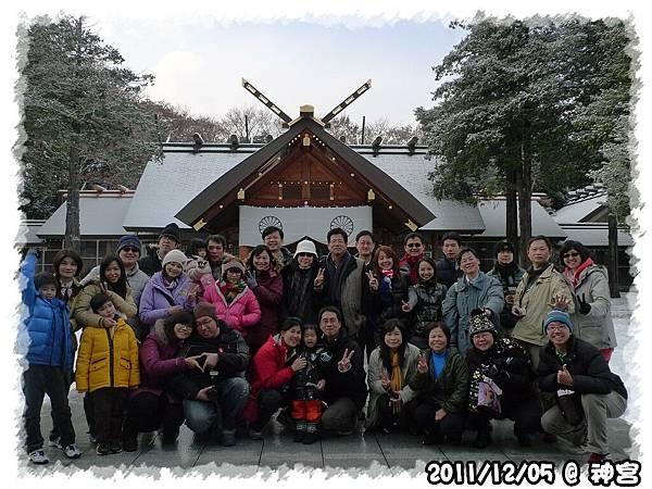 20111205_08.jpg
