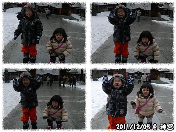 20111205_09.jpg