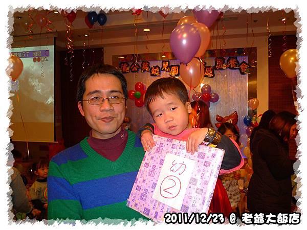 20111223_07.jpg