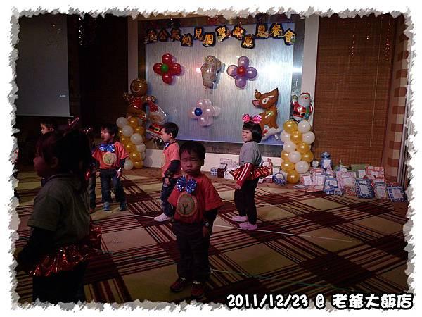 20111223_03.jpg