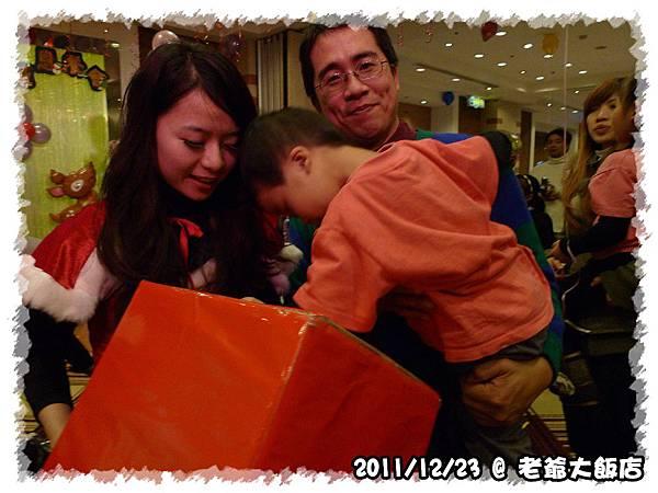 20111223_05.jpg