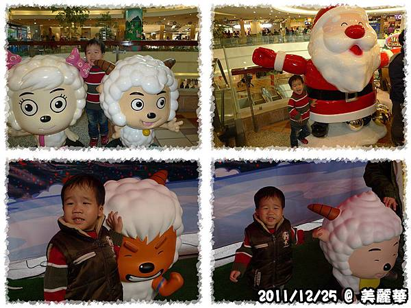 20111225 美麗華