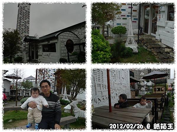 紙箱王_中科店