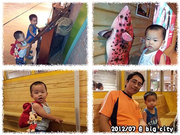 201207_04