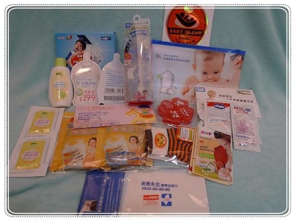 2011麗嬰房寵兒禮