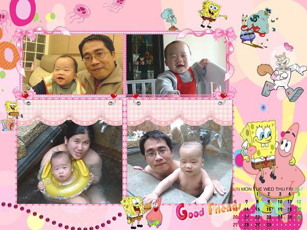 2011_11.jpg