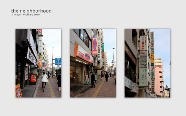 the neighborhood.jpg