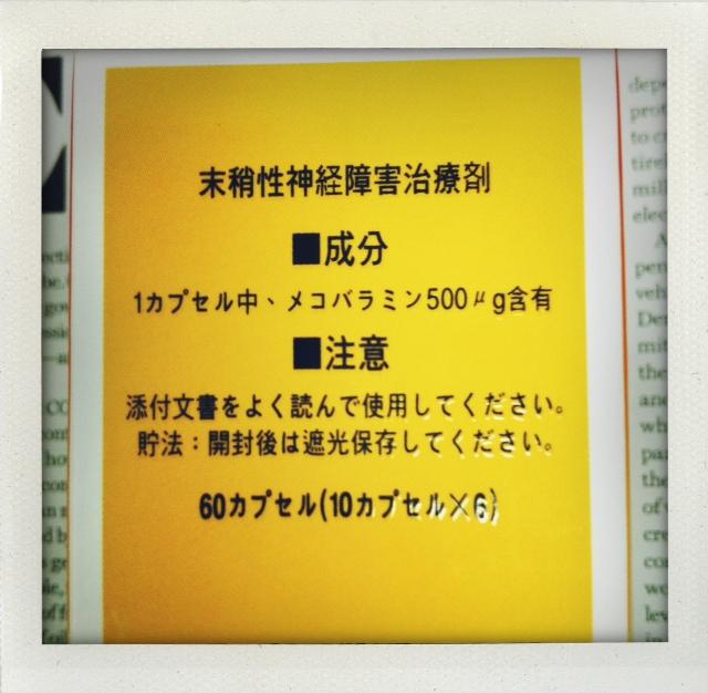 photo-201