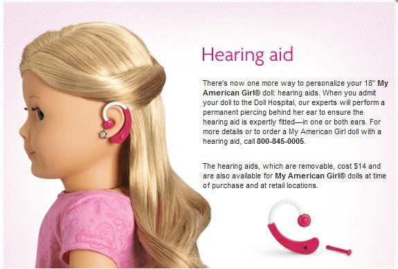 助聽器娃娃-hearing-aid