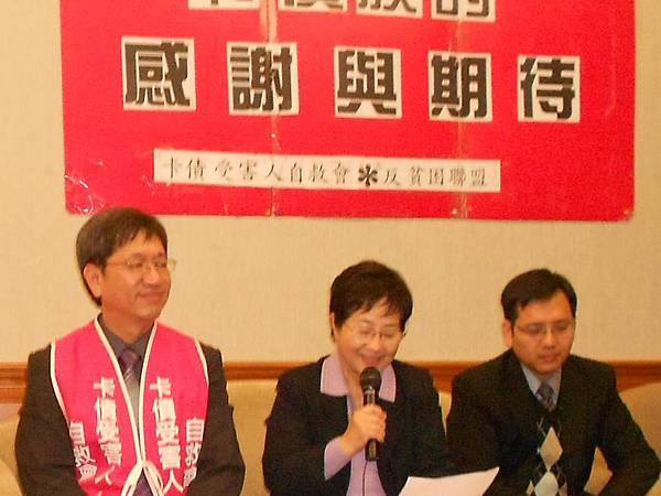 2011-12-12債清條例三讀通過記者會