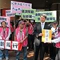 2012-10-2抗議台新銀行