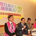 2011-10-21-1.JPG