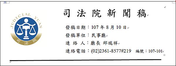 20180809