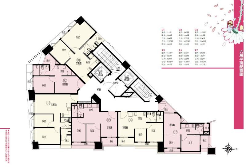 花齊匯六樓平面圖.jpg