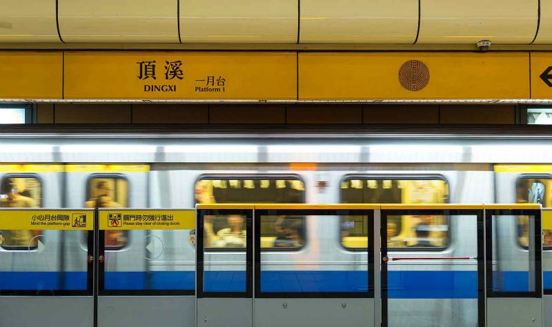 頂溪捷運站.jpg