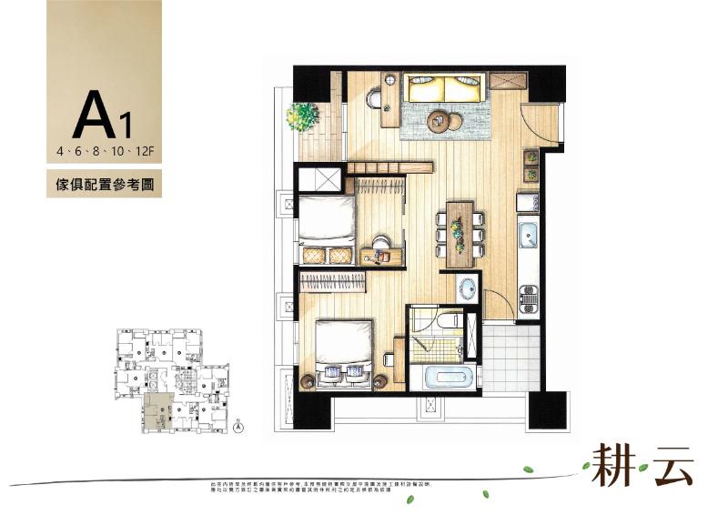 0930傢俱配置參考圖_A1戶.jpg
