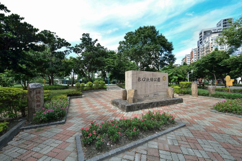 林口扶輪公園SLL_0426.jpg