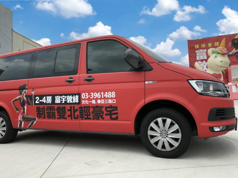 CAR image1.jpg