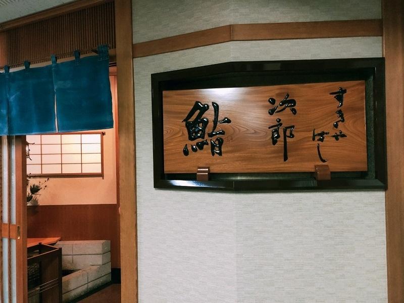 2019東京_191002_0542.jpg
