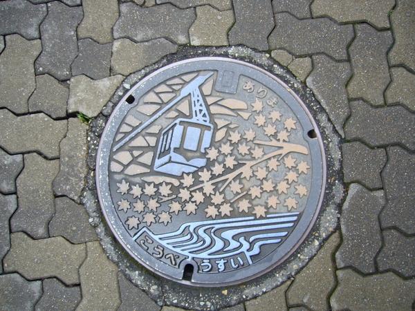 有馬溫泉(神戶近郊)