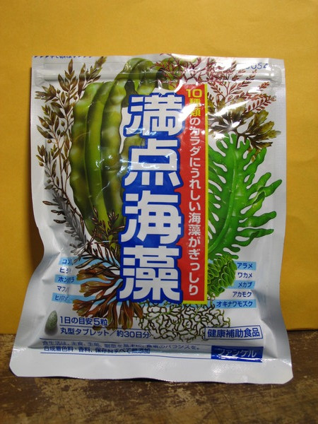 FANCL 滿點海藻