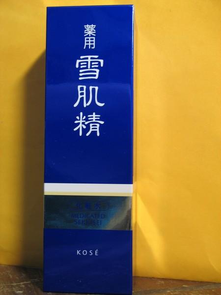 藥用雪肌精360(ml)