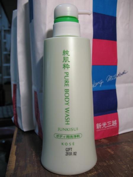 純肌粹 植物淨化沐浴乳