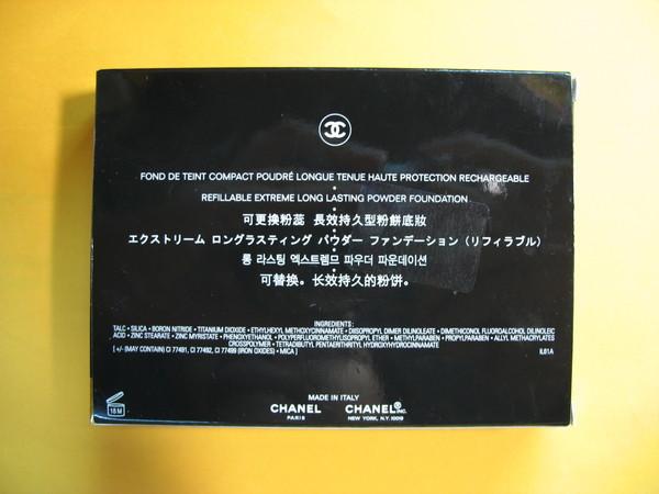 CHANEL 清透兩用粉餅 10號 SPF25 PA+++